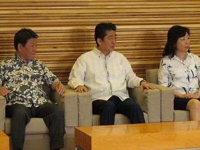 かりゆし閣議」の開催 : 沖縄政策 - 内閣府