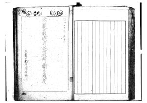 沖縄戦 命令 pdf