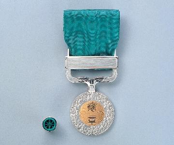 褒章の種類 : 日本の勲章・褒章 ...