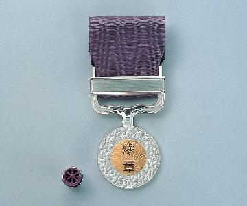 褒章の種類 : 日本の勲章・褒章 - 内閣府